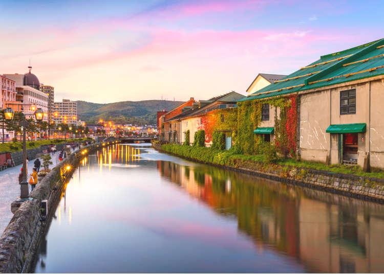 小樽」で訪れたい観光スポット総まとめ23選。運河に夜景、地酒も ...