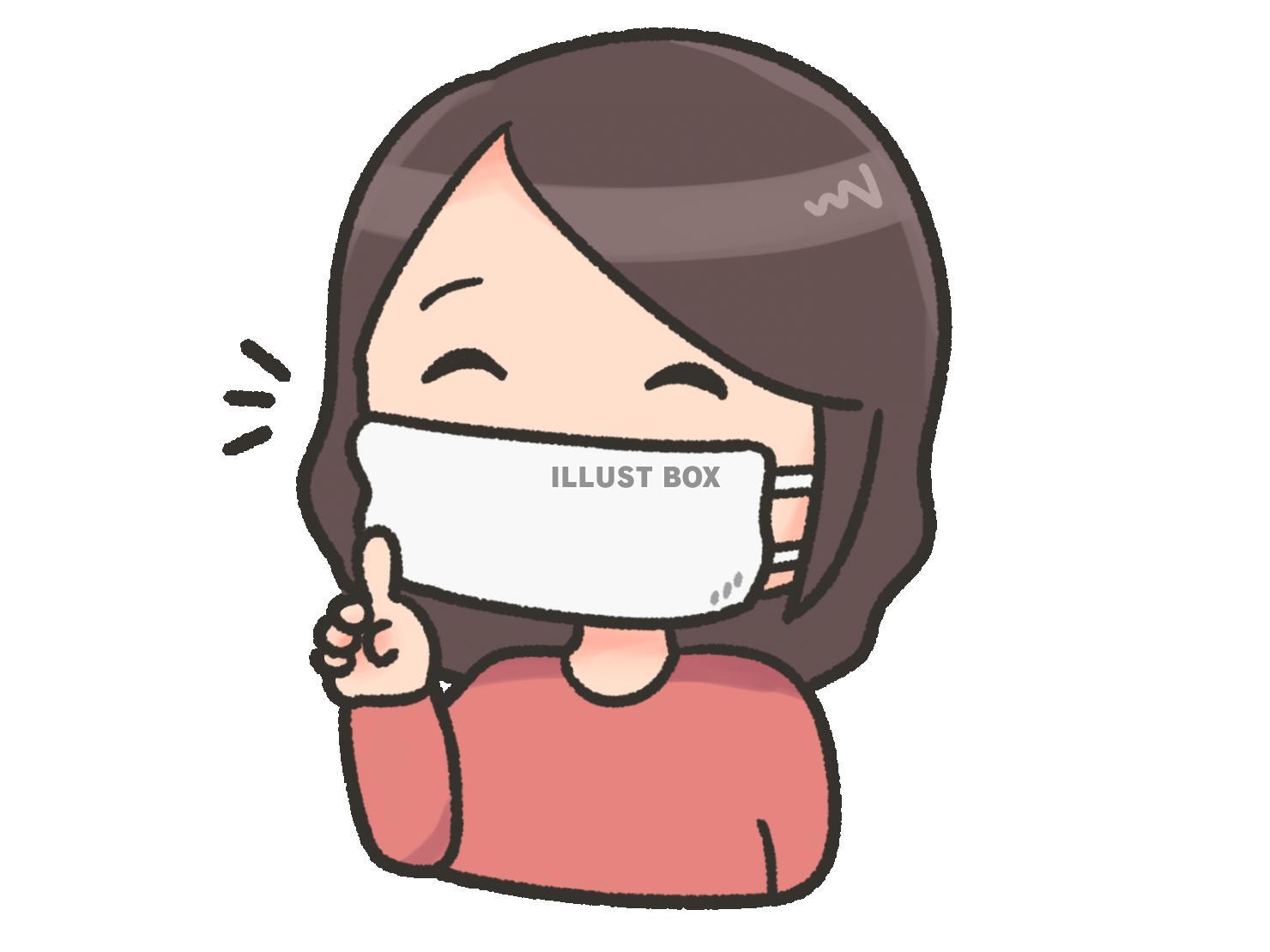 無料イラスト 風邪予防をするマスクの女性