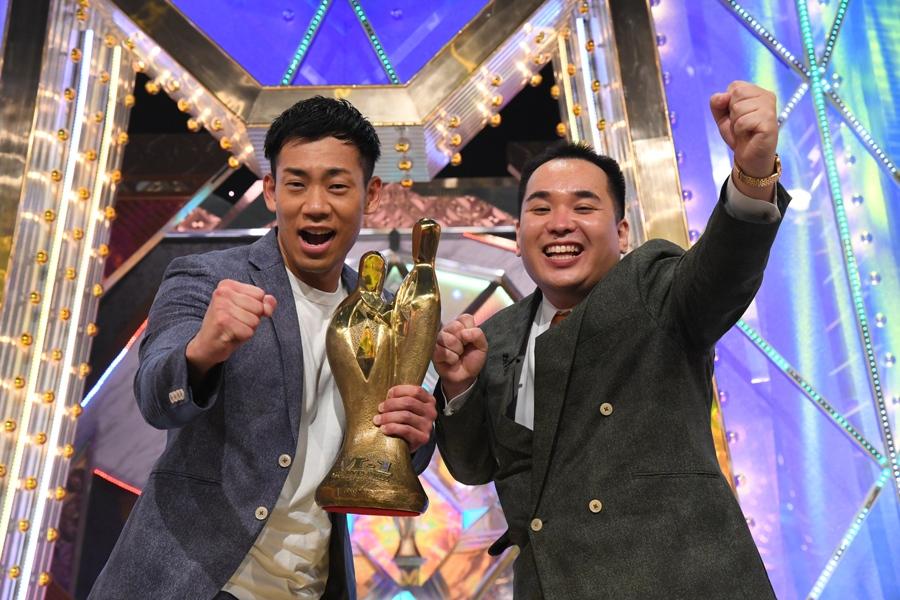 ミルクボーイが優勝、M-1史上最高得点も | Lmaga.jp