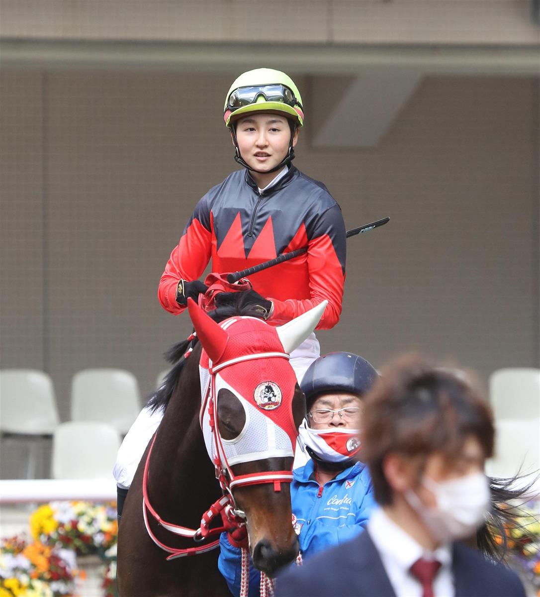 古川奈穂騎手の初騎乗は10着「実際の競馬は想像以上にタイト ...