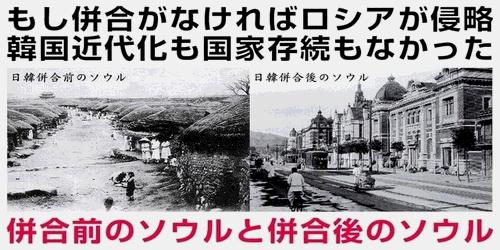 韓国】 「韓国に日本人の血税が投入され、日本には1ウォン渡らなかっ ...