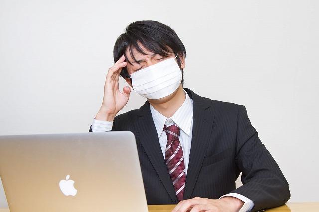 恋人が風邪を頻繁にひくとムカツク問題 | モテ貯金