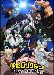 僕のヒーローアカデミア OVA「救え!救助訓練!」 | TSUTAYA TV ...