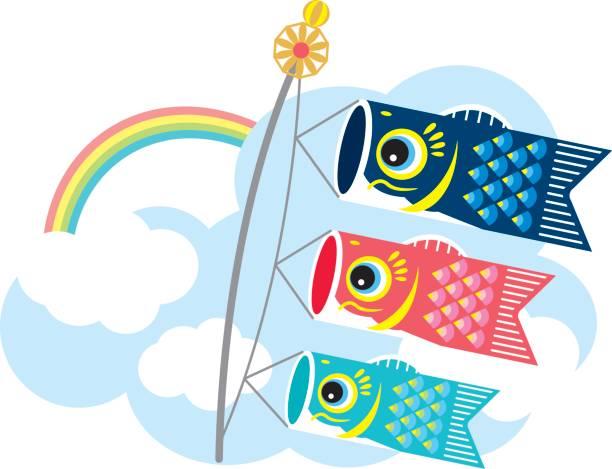 鯉のぼり イラスト素材 - iStock