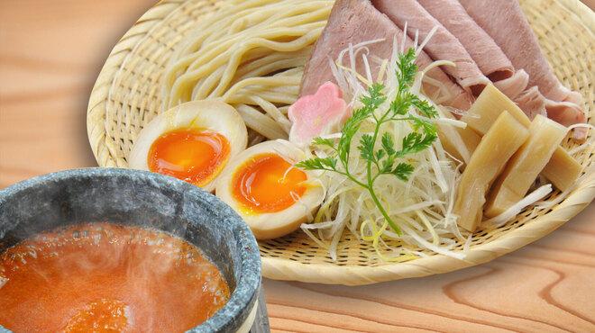 これだ‼製麺 本店 - 奥町/ラーメン [食べログ]