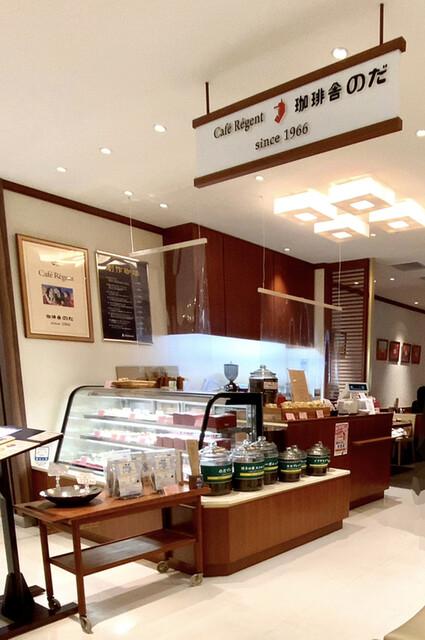 カフェレジャン珈琲舎のだ - 博多/コーヒー専門店   食べログ