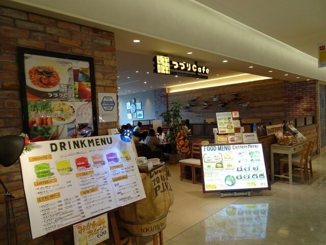 つづりCafe 博多マルイ店 (ツヅリカフェ) - 博多/カフェ | 食べログ