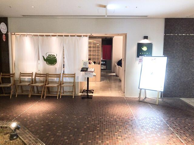 MATCHA CAFE HACHI JR博多シティ - 博多/カフェ | 食べログ