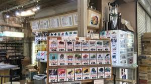 オザワフルーツ - 新橋/ジュースバー [食べログ]