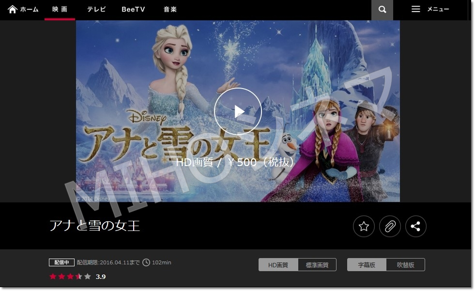 dTVに最新作の映画やドラマは配信されている? | MIHOシネマ