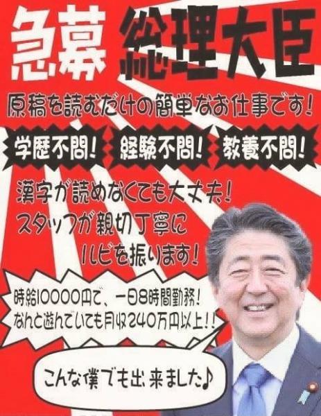 巨額税金泥棒…長男問題、会見先送り…「菅政権の終焉」がいよいよ現実味 ...