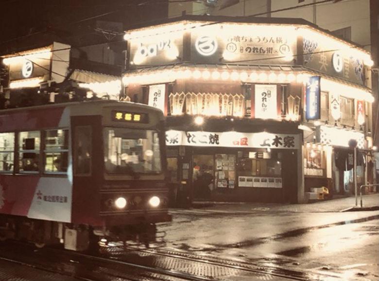 東京・大塚 豊島区ではしご酒を楽しむ『東京大塚 のれん街』【11店舗 ...