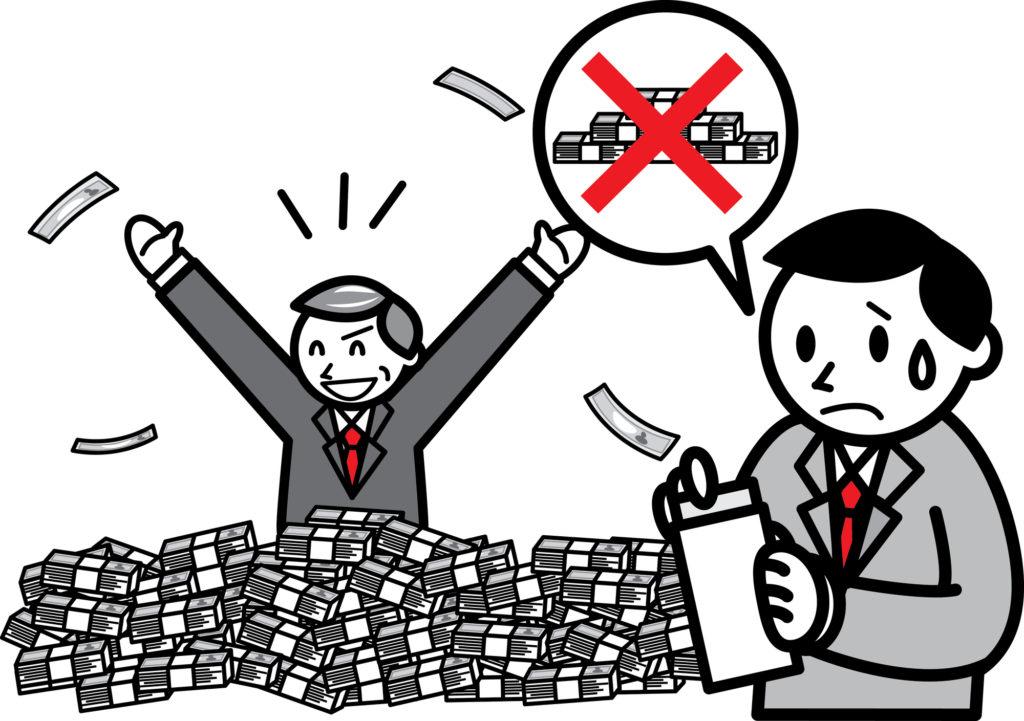 資本主義社会で格差が拡大する理由【仕組みを解説】 | お金の窓口