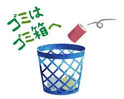 ゴミはゴミ箱へ入れましょうのイラスト