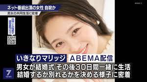 ネット番組出演の女性死亡 23歳、自殺 - 野良猫岡山のネットニュース