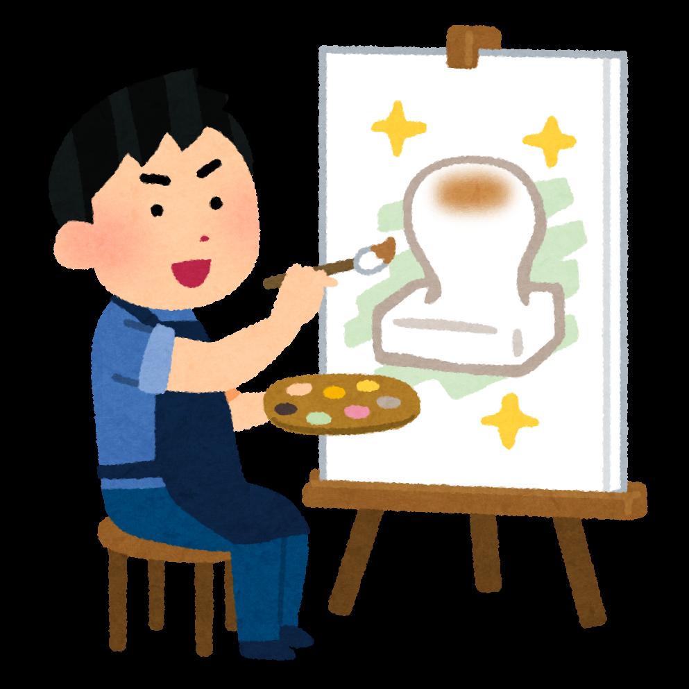 故事・ことわざ】絵に描いた餅 (えにかいたもち) | 日本語NET