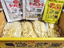 はすぬま製麺 (有)永善, (福島県喜多方市諏訪 製麺・販売店) - グルコミ