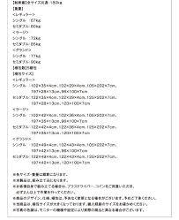 美草仕様畳ヘッドレス跳ね上げベッド【Komero】コメロ 日本製・低 ...