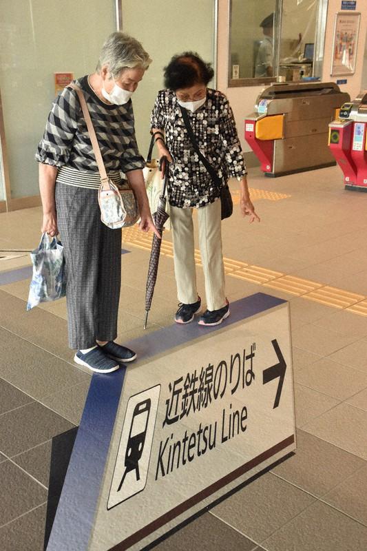 近鉄桑名駅にトリックアート 「実用的で面白い」とSNSで話題   毎日新聞