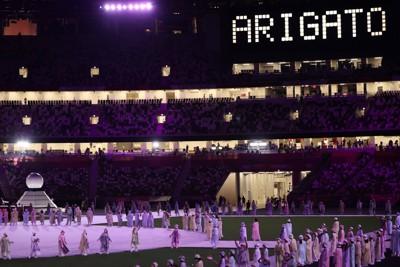 東京オリンピック「ARIGATO」 異例の大会、感謝を込めた閉会式 | 毎日新聞