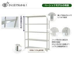 2021公式店舗 【まとめ買い10個セット品】 軽量ラック 120kg/段 4段 ...