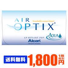 airopt-01.jpg