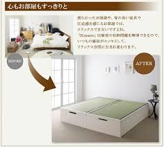 楽天市場】大容量 跳ね上げ畳ベッド Komero コメロ セミダブル 深さ ...