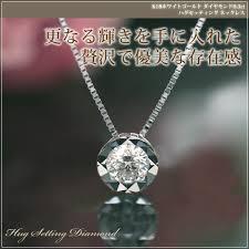 100%の保証 4月誕生石ネックレス K18ホワイトゴールド ダイヤモンド ...