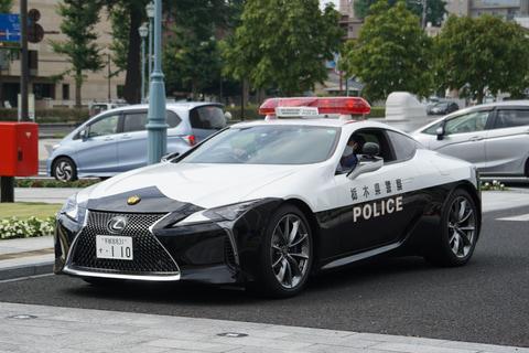 全国警察初配備の栃木県警察「レクサスLCパトカー」、写真や動画で紹介 ...