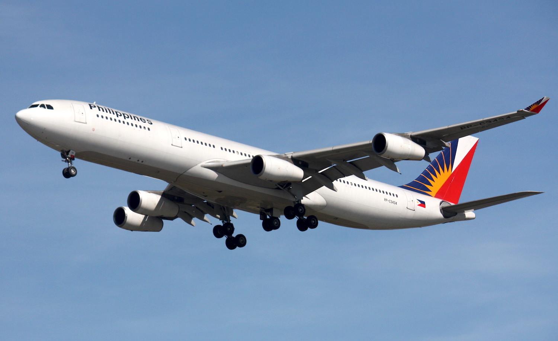 フィリピン航空】チケットを購入する方法と手順【画像解説付き ...