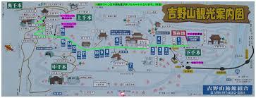 吉野/観光情報&地図 ☆-奈良県吉野の観光情報&地図-☆