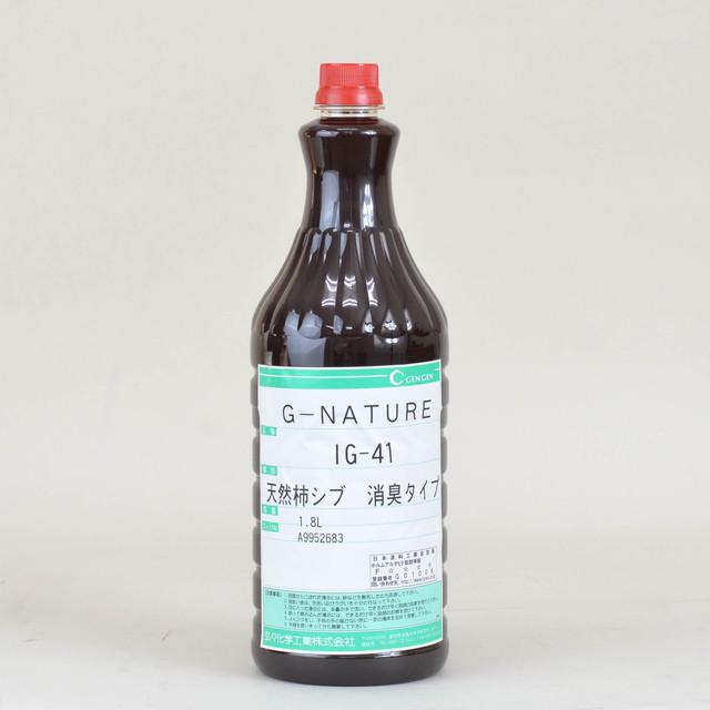 柿渋(5年熟成タイプ) | 塗料通販のペイントシティーコム 塗料・塗装 ...