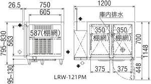 楽天市場】LRW-121PM フクシマガリレイ 業務用コールドテーブル冷凍 ...