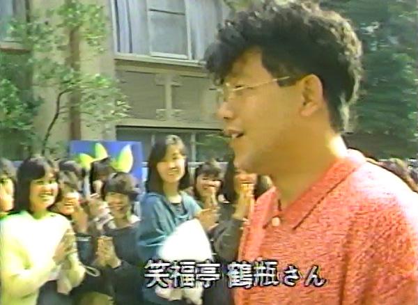 人気絶頂!33年前の鶴瓶さんに乾杯!   NHK番組発掘プロジェクト通信