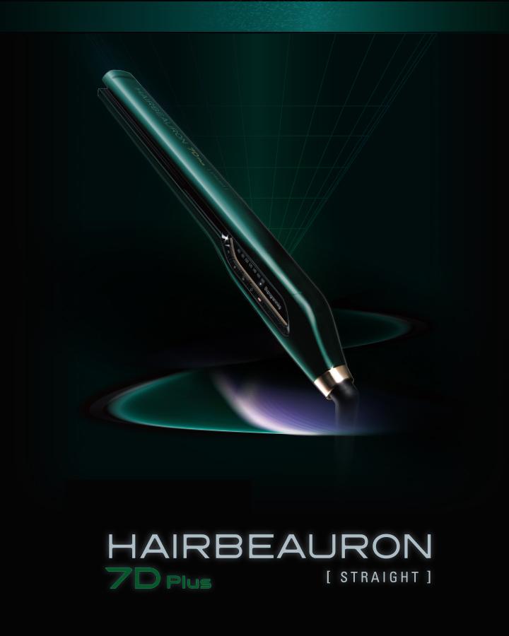 予約受付中】ヘアビューロン 7D Plus [ストレート](2021年新春 発売 ...