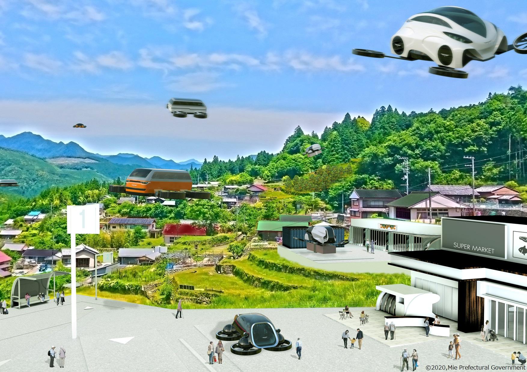 三重県|空の移動革命