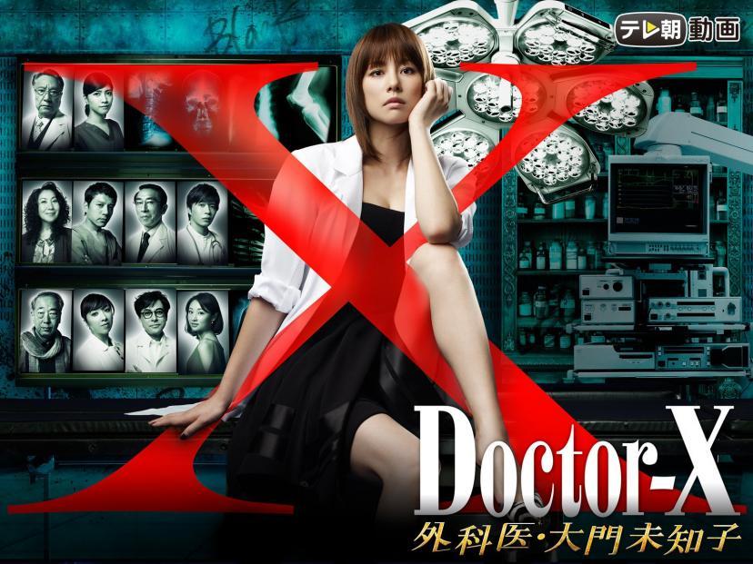 ドクターX|主題歌がSuperflyではなくなったのはなぜ?Adoの理由は?