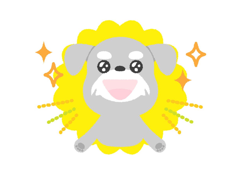 可愛いイラスト無料 犬 キラキラ 目 − free illustration Dog ...
