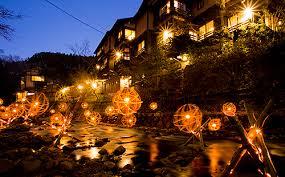 黒川温泉公式サイト|熊本・阿蘇の温泉地の画像