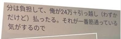小川彩佳の旦那と不倫相手のLINE内容全文画像付で解説!週に3日会っ ...