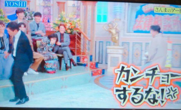 YOSHIの生意気エピソードが非常識!ドリカム出禁やタメ口で嫌いの声 ...