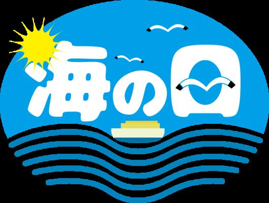稲庭ブログ