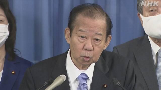 """自民 二階幹事長 東京五輪 """"感染状況深刻なら中止も選択肢 ..."""