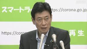 高い緊張感を持って警戒すべき」 西村経済再生相 新型コロナ | NHKニュース