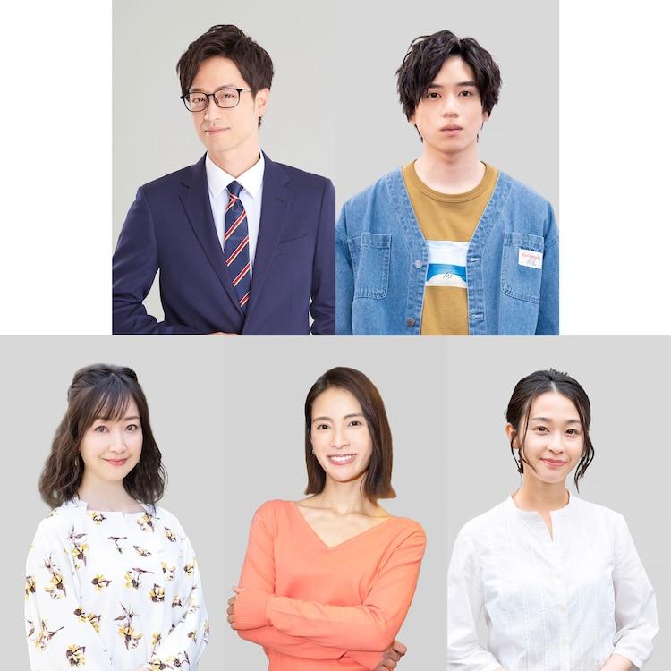 ドラマ「にぶんのいち夫婦」で竹財輝之助がハイスペ夫に、坂東龍汰らも ...