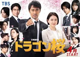 高橋海人が「ドラゴン桜」出演、将来に希望持てないラーメン屋の息子 ...