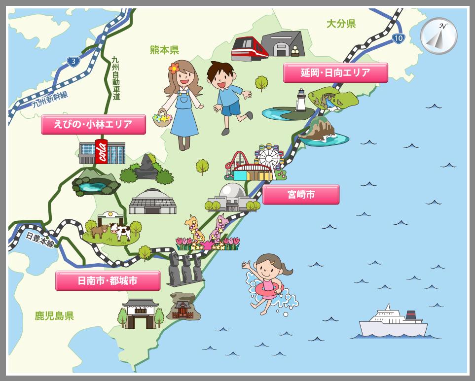 ホームメイト・リサーチ】宮崎県の観光マップ・レジャーマップ