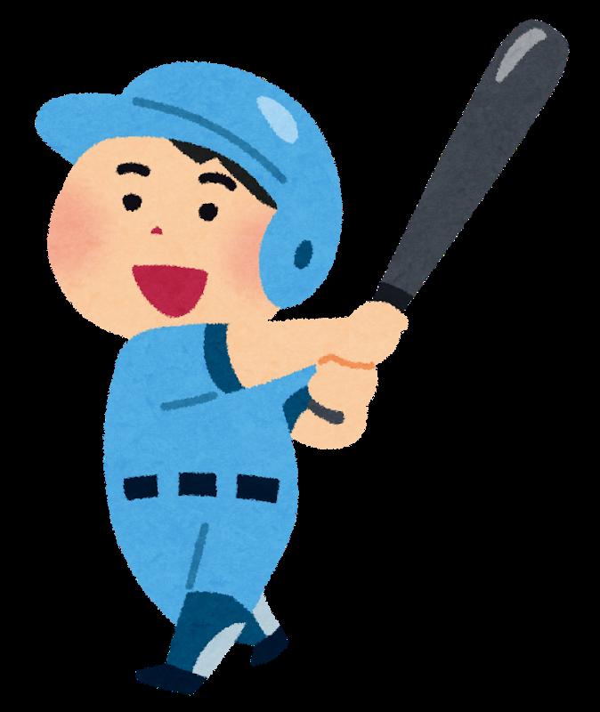 スポーツ少年団/幸手市