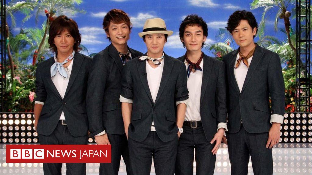 SMAPは解散するのか……固唾をのむ日本 - BBCニュース