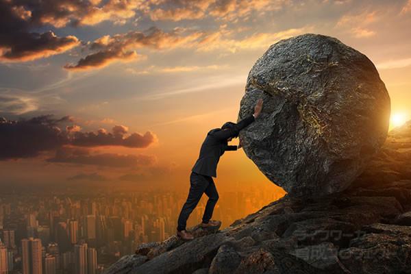 苦労は買ってでもしろ」は間違い-逆境は人を弱くする【脳科学 ...